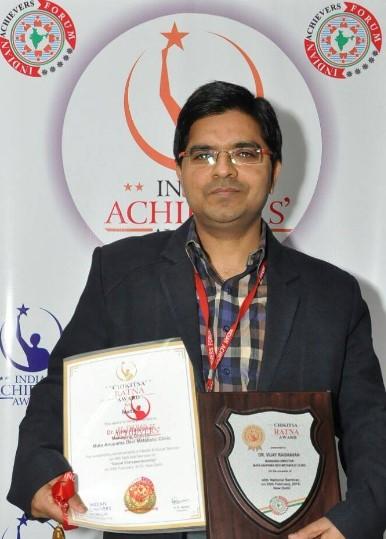 Dr Vijay Raghavan award winning doctor